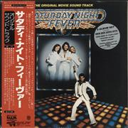 Click here for more info about 'The Bee Gees - Saturday Night Fever + Red Obi'