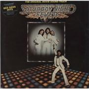 Bee Gees Saturday Night Fever - Silver Vinyl Australia 2-LP vinyl set