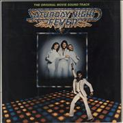 Click here for more info about 'Saturday Night Fever'