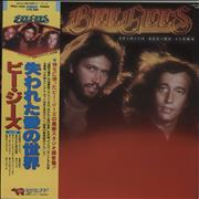 Bee Gees Spirits Having Flown Japan vinyl LP