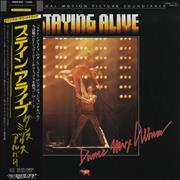 Click here for more info about 'Stayin' Alive - Dance Mix Album'