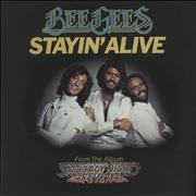 Click here for more info about 'The Bee Gees - Stayin' Alive - Picture Sleeve'