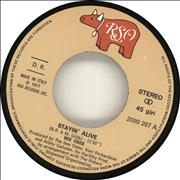 Click here for more info about 'Bee Gees - Stayin' Alive'