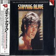 Click here for more info about 'Bee Gees - Staying Alive (The Original Motion Picture Soundtrack)'