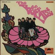 Click here for more info about 'The Bee Gees First'