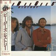 Click here for more info about 'The Bee Gees - The Bee Gees' History + Obi'