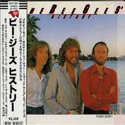 Click here for more info about 'The Bee Gees - The Bee Gees' History'