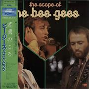 Click here for more info about 'The Scope Of The Bee Gees - green obi'