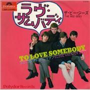 "Bee Gees To Love Somebody Japan 7"" vinyl Promo"