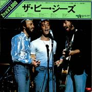 Click here for more info about 'Bee Gees - To Perfection - Complete'