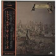 Bee Gees Trafalgar + Obi Japan vinyl LP