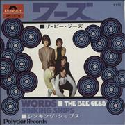 Click here for more info about 'Bee Gees - Words + Grammophon Bag'