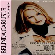 Click here for more info about 'Belinda Carlisle - Japanese Tour Flyer - Pair Of Flyers'