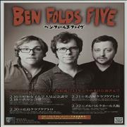 Click here for more info about 'Ben Folds Five - Japan Tour 2013'