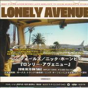 Click here for more info about 'Ben Folds - Lonely Avenue'
