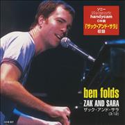 Click here for more info about 'Ben Folds - Zak And Sara'