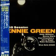 Click here for more info about 'Bennie Green - The 45 Session'