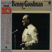 Benny Goodman Best 20 Japan vinyl LP