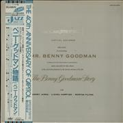 Click here for more info about 'Plays Selections From The Benny Goodman Story'