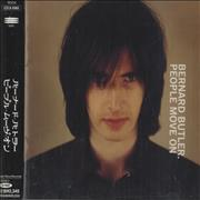 Click here for more info about 'Bernard Butler - People Move On'
