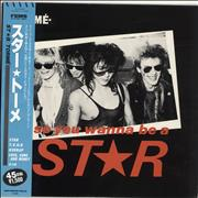 Click here for more info about 'Bernie Tormé - So You Wanna Be A Star'