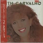 Click here for more info about 'Beth Carvalho - Coração Feliz'