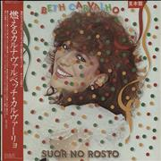 Click here for more info about 'Beth Carvalho - Suor No Rosto'