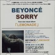 Click here for more info about 'Beyoncé Knowles - Sorry'