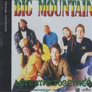 Click here for more info about 'Big Mountain - Let's Stay Together'