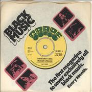 Click here for more info about 'Big Youth - Opportunity Rock (Midnight In Moscow)'