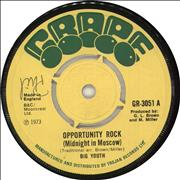 Click here for more info about 'Big Youth - Opportunity Rock (Midnight In Moscow) - WOL'
