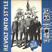 Click here for more info about 'Bill Nelson - Revolt Into Style - Blue Vinyl'