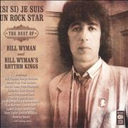 Click here for more info about 'Bill Wyman - (Si Si) Je Suis Un Rock Star - The Best Of Bill Wyman And Bill Wyman's Rhythm Kings'