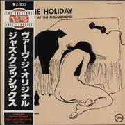 Click here for more info about 'Billie Holiday - At Jazz At The Philharmonic'