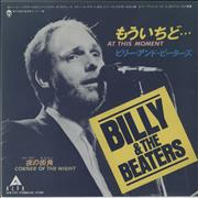 Click here for more info about 'Billy & The Beaters - At This Moment'
