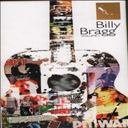 Click here for more info about 'Billy Bragg - Volume 1'