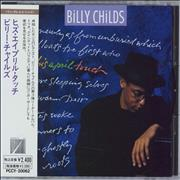 Click here for more info about 'Billy Childs - His April Touch'