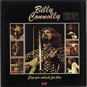 Billy Connolly Cop Yer Whack For This UK vinyl LP