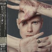 Click here for more info about 'Billy Corgan - The Future Embrace'