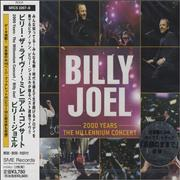 Click here for more info about 'Billy Joel - 2000 Years - The Millennium Concert'