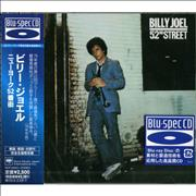 Click here for more info about 'Billy Joel - 52nd Street'