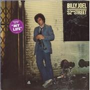 Billy Joel 52nd Street USA vinyl LP
