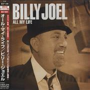 Click here for more info about 'Billy Joel - All My Life'