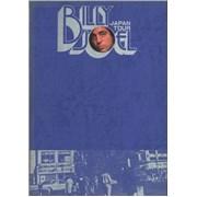 Billy Joel Japan Tour + Ticket Stub Japan tour programme