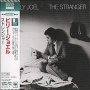 Click here for more info about 'Billy Joel - The Stranger'