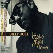 Click here for more info about 'Billy Joel - To Make You Feel My Love'