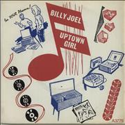 Click here for more info about 'Billy Joel - Uptown Girl - Injection + Illustrated Sleeve'