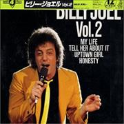 Click here for more info about 'Billy Joel - Vol 2.'