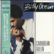 Click here for more info about 'Billy Ocean - Caribbean Queen (No More Love On The Run)'