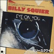 Click here for more info about 'Billy Squier - Eye On You - White label + Insert'